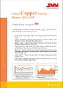 China Copper Market Report 2014-2015